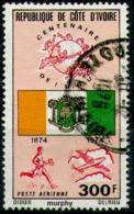 Cote D'Ivoire YV PA66 O 1974 Centenaire De L'UPU - Ivory Coast (1960-...)