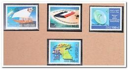 Koeweit 2003, Postfris MNH, Martyrs Office - Koeweit