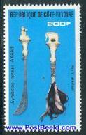 Cote D'Ivoire YV PA67 O 1976 Symboles Royaux - Ivory Coast (1960-...)