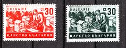 Bulgaria  -  1940. Apicoltura. Beekeeping. Fresh, MNH - Agricoltura