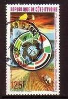 Cote D'Ivoire YV 688 O 1984 25 ème Anniversaire De L'entente Solidarité - Ivory Coast (1960-...)
