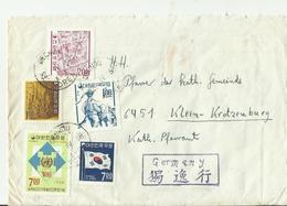 KOREA  SOUTH CV 1968 - Korea, South