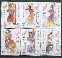 (CL 4) Macao ** N° 1086 à 1091 - Littérature. Rêve Dans Le Pavillon Rouge - - Neufs