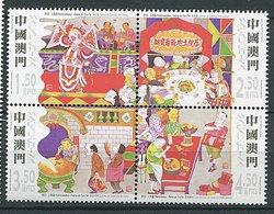 Macao ** N° 1092 à 1095 - Fête De Tou-Tei - 1999-... Chinese Admnistrative Region
