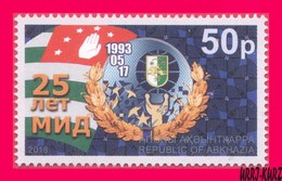 ABKHAZIA 2018 Foreign Affairs Ministry 25th Anniversary Flag Coat Of Arms 1v MNH - Stamps