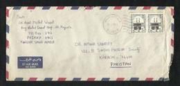 Saudi Arabia Air Mail Postal Used Cover Majma  To Pakistan  AS PER SCAN Holy Mosque Ka'aba Mecca - Arabie Saoudite