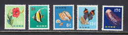 Ryukyu Islands 1960-61 Mint No Hinge, Sc# 76-80 - Ryukyu Islands