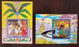 GUINEE EQUATORIALE TABLEAUX/PAINTING, IMPRESSIONNISTES - Michel BF 132/33 ** MNH. Gauguin - Impressionisme
