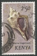 Kenya. 1971 Sea Shells. 2/50 Used. SG 49 - Kenya (1963-...)