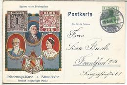 ALEMANIA REICH 1906 ENTERO POSTAL GROSSHERZOGLICHES SCHLOSS CASTILLO FEIER DER GOLD - Cartas