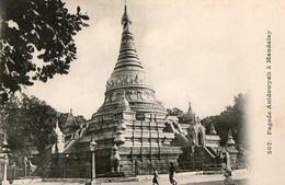 MANDALAY - Pagode Anidowyah - Myanmar (Burma)