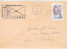 LOT 1810152 - N° 2172 SUR LETTRE DE MONTIGNY LES METZ DU 06/11/81 POUR PHALSBOURG - 1961-....