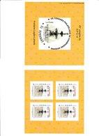 Collector 4 MTAM Du 45e Congrès Phil Champagne Ardenne Fontaine Legée-Laherrte Epernay Dessin De R. Irolla - France