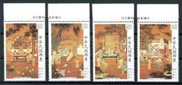 Taiwan MiNr. 1585-88 Postfrisch/ MNH Schach (Scha68 - Taiwan (Formose)
