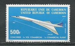 CAMEROUN  Scott C232 Yvert PA247 (1) ** Cote 6,50  $ 1976 - Cameroun (1960-...)