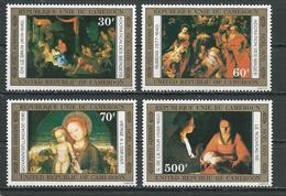 CAMEROUN  Scott C235-C238 Yvert PA250-PA253 (4) ** Cote 12,00  $ 1976 - Cameroun (1960-...)