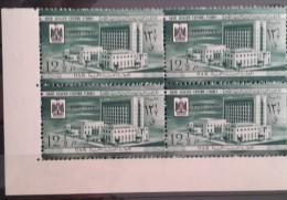 Syria 1960 SG 715 MNH Stamp - Arab Leage Headquarter- Blk/4 - Syrie
