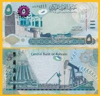 Bahrain 5 Dinars P-new 2018 UNC - Bahreïn