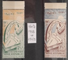 Syria 1958 Mi. V1-V2 MNH Complete Issue - Anniv Of The United Arab Republic - Syrie