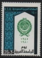 Saudi Arabi (K.S.A) 1980 Anniversary Arab League-Anniversaire De La Ligue Arabe (35th/e) ** - Arabie Saoudite