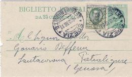 1928-biglietto Postale 25c. Michetti Con Affrancatura Aggiunta 25c. Floreale - 1900-44 Vittorio Emanuele III