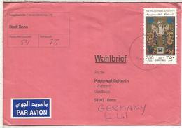 PALESTINA PALESTINIAN AUTHORITY 1997 CHRISTMAS NAVIDAD - Palestine