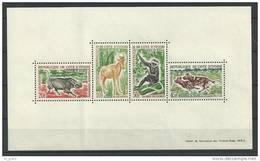 """Cote Ivoire Bloc YT 2 """" Réserve De Bouna """" 1963 Neuf** - Ivory Coast (1960-...)"""