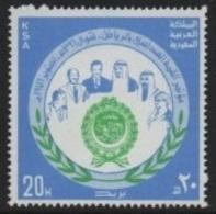 Saudi Arabi (K.S.A) 1976 Summit Conference-Confèrence Au Sommet ** - Arabie Saoudite