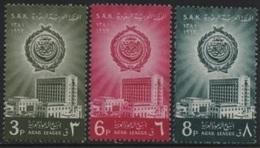 Saudi Arabi (K.S.A) 1962 Anniversary League Of Arab States-Ligue Des Etats Arabes (Arab League) ** - Arabie Saoudite