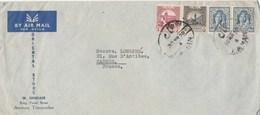 JORDANIE YT 196 X2 +200+202 SUR LETTRE COVER AMMAN 30/3/1950 POUR FRANCE CANNES - Jordan