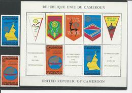 CAMEROUN  Scott 699-670, 670a Yvert 649-650, BF16 (2+bloc) ** Cote 10,20  $ 1980 - Cameroun (1960-...)