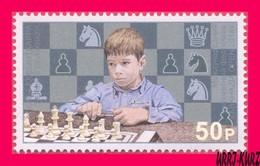 "ABKHAZIA 2018 Sport Game International Chess Festival ""ABKHAZIA OPEN 2018"" 1v MNH - Chess"