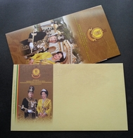 Malaysia Installation Of KDYMM Sultan Sallehuddin Kedah 2018 Royal King (blank FDC) - Malaysia (1964-...)