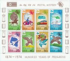 DPR Korea 1978 Sc. 1675a UPU Storia Postale Postal History Sheet Perf. CTO - Corée Du Nord