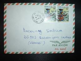 LETTRE TP COTON CUEILLETTE 100F Paire OBL.5-6 1982 ABIDJAN 08 - Ivory Coast (1960-...)