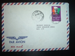 LETTRE TP ELEPHANT 100F OBL.24-3 1982 ABIDJAN 12 - Ivory Coast (1960-...)
