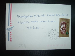 LETTRE TP ARTS NORD AFRICAINS 65F OBL.12-3 1977 ABIDJAN TRI - Ivory Coast (1960-...)