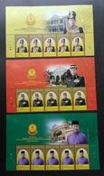 Malaysia Installation Of KDYMM Sultan Sallehuddin Kedah 2018 Royal King Palace Emblems (stamp With Title) MNH - Malaysia (1964-...)