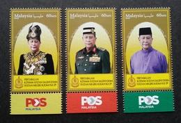 Malaysia Installation Of KDYMM Sultan Sallehuddin Kedah 2018 Royal King (stamp With Logo) MNH - Malaysia (1964-...)