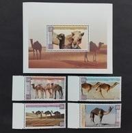 Qatar 1999** Mi.1140-43, Bl.36. Camels [21;137] - Timbres