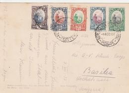 Saint Marin Carte Postale Pour La Suisse 1937 - Saint-Marin