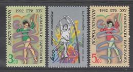 SERIE NEUVE D'UKRAINE - JEUX OLYMPIQUES DE BARCELONE N° Y&T 175 A 177 - Zomer 1992: Barcelona