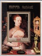 """Manama Mi. Bf. 168 - """" Diane De Poitiers """" -   Scuola Di Fontainebleau - Preobliterato  Painting Tableau - Manama"""