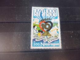 NICARAGUA TIMBRE POSTE  AERIENNE  YVERT N° 1285 - Nicaragua