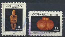 °°° COSTA RICA  - Y&T N°480/87 - 1987 °°° - Costa Rica