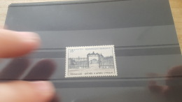 LOT 420339 TIMBRE DE FRANCE NEUF** LUXE - Unused Stamps
