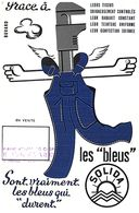 V S/Buvard Vétements Solida  (Format 21 X 14) (N= 1) - Textile & Clothing
