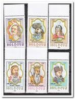 Moldavië 1993, Postfris MNH, Ruler Of Moldavia - Moldavië