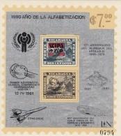 Nicaragua Hb Michel 128 - Nicaragua