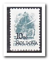 Moldavië 1992, Postfris MNH, Stamps Russia With Overprint - Moldavië